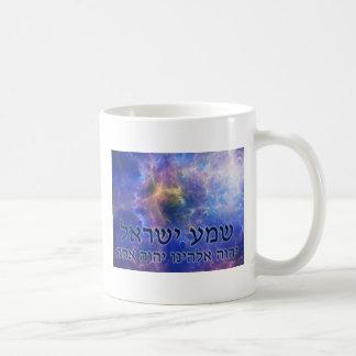 Shema Yisrael Coffee Mug