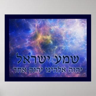Shema Yisrael Print