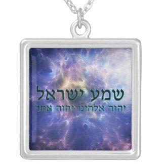Shema Yisrael Square Pendant Necklace