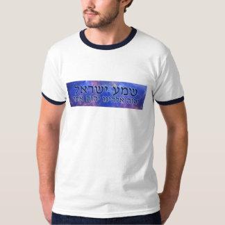 Shema Yisrael Tshirt