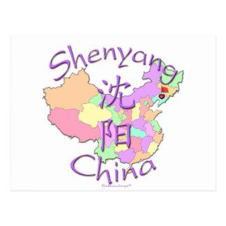 Shenyang China Postcard
