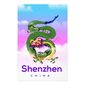 Shenzhen China Dragon travel poster Stationery