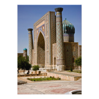 Sher-Dor Madrasah: Aiwan Invites