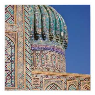 Sher-Dor Madrasah: Detail Invitations