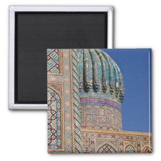 Sher-Dor Madrasah: Detail Square Magnet