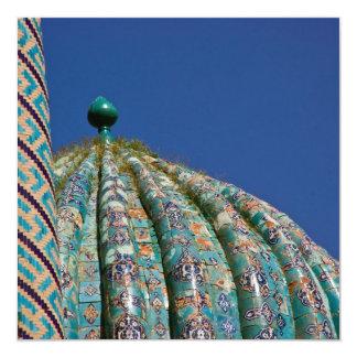 Sher-Dor Madrasah: Dome DSC2847 5.25x5.25 Square Paper Invitation Card