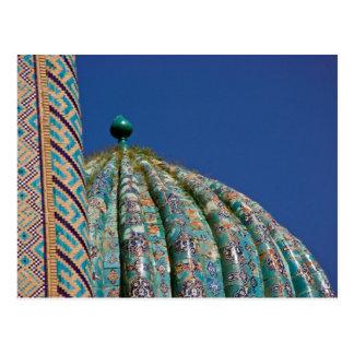 Sher-Dor Madrasah: Dome DSC2847 Post Card