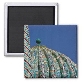 Sher-Dor Madrasah: Dome DSC2847 Square Magnet