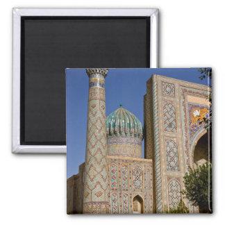 Sher-Dor Madrasah DSC2923 Square Magnet