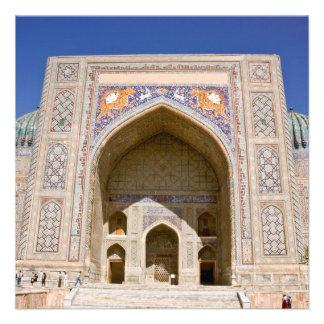 Sher-Dor Madrasah Facade Custom Invitations