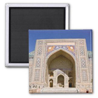 Sher-Dor Madrasah: Facade Square Magnet