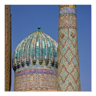 Sher-Dor Madrasah: Minaret 13 Cm X 13 Cm Square Invitation Card