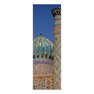 Sher-Dor Madrasah: Minaret Business Card Templates
