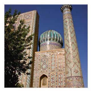 Sher-Dor Madrasah Minaret Invitation