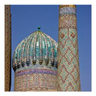 Sher-Dor Madrasah Minaret Invite