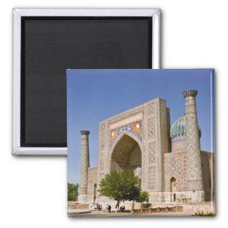 Sher-Dor Madrasah Square Magnet