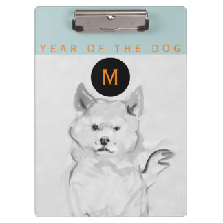 Shiba Inu4 Painting Chinese Dog Year 2018 Monogram Clipboard
