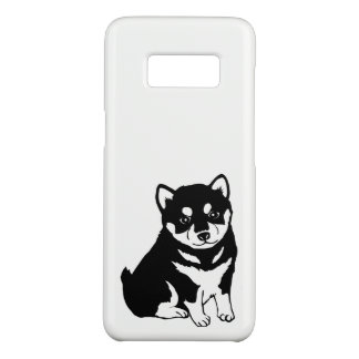 Shiba Inu Chinese Dog Year 2018 Samsung Case