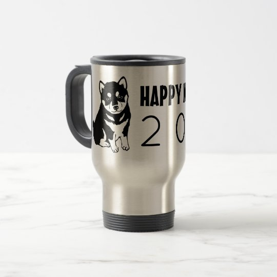 Shiba Inu Chinese Dog Year 2018 Travel Mug