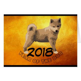 Shiba inu Dog Year 2018 Golden Background Greeting Card