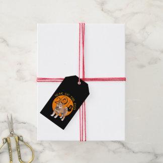 Shiba inu Year of the Dog 2018 Gift Tag