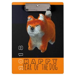 Shiba Puppy 3D Digital Art Dog Year 2018 Clipboard