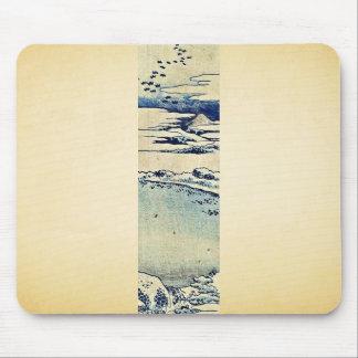 Shibaura By Katsushika, Hokusai Ukiyoe. Mouse Pad