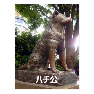 shibuya hachiko statue postcard