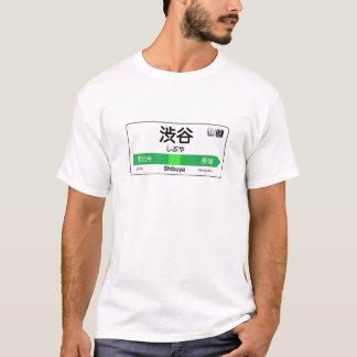 Shibuya Train Station Sign T-Shirt