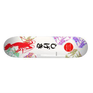Shigeki Skate Boards