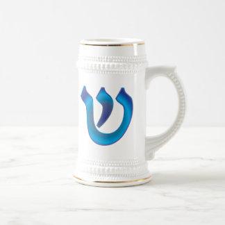 Shin Zafiro Beer Steins