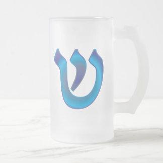 Shin Zafiro Frosted Glass Mug