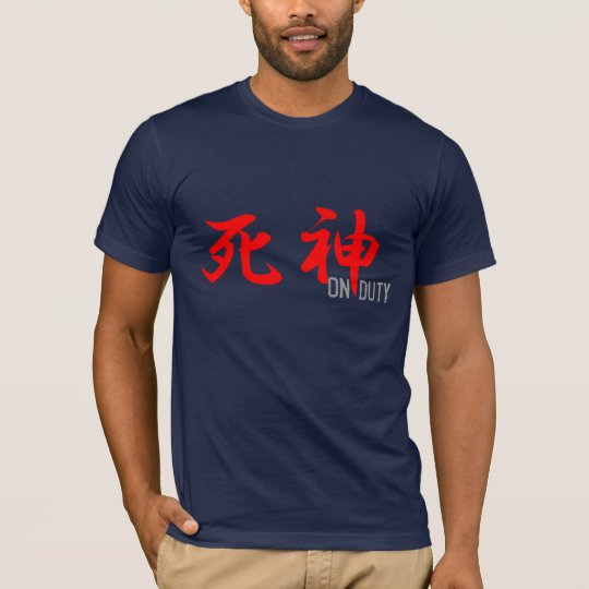 Shinigami on Duty T-Shirt