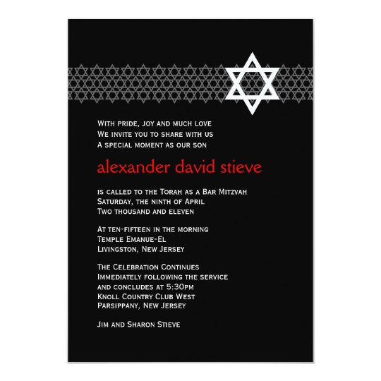 Shining Star Bar Mitzvah Invitation