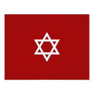Shining Star Bar Mitzvah RSVP 11 Cm X 14 Cm Invitation Card