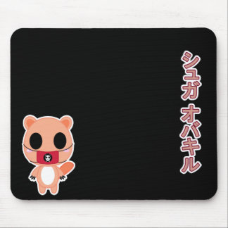 Shino the Squirrel - customizable Mouse Mats