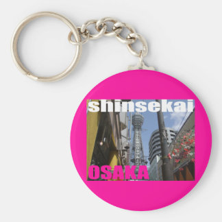 SHINSEKAI in Osaka 02 Key Chains