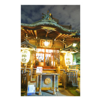 Shinto temple in Tokyo, Japan Stationery