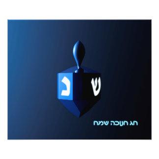 Shiny Blue Dreidel Photo Art