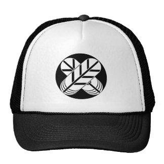 Shirakawa hawk feathers cap