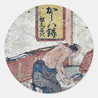 Shirasuka  by Katsushika, Hokusai Ukiyoe Round Sticker