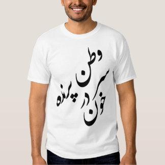 Shiro khorshid & poem shirts