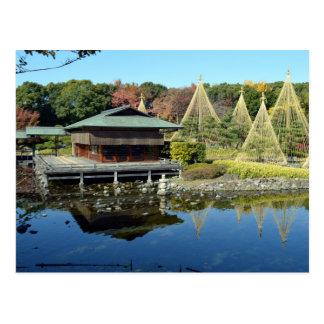 Shirotori Gardens of Nagoya, Japan Postcard