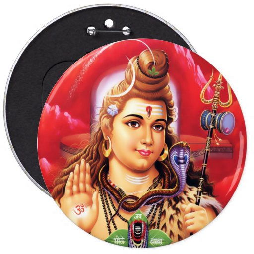Shiva Button - Version 3
