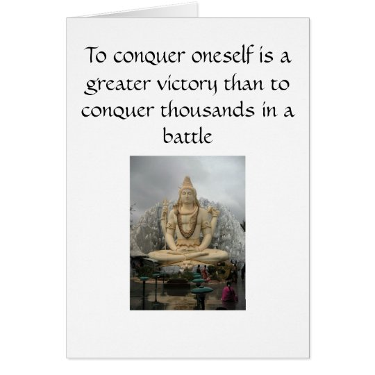Shiva Card - Self Conquer