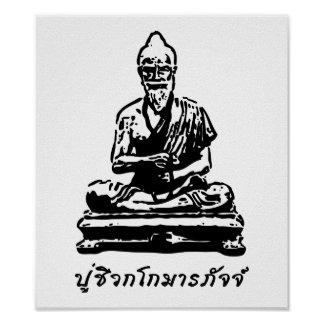 Shivago Komarpaj Buddha of Thai Massage Poster