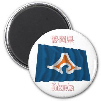 Shizuoka Prefecture Waving Flag 6 Cm Round Magnet