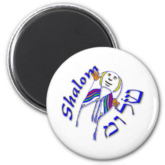 Shmuli Shalom Magnets