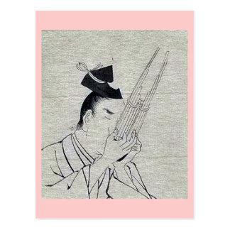 Shō Ch mus inst - musician of higher rank Ukiyo- Postcard