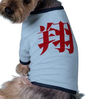 Sho Japanese for Soar Pet T Shirt